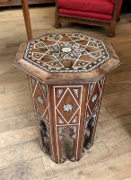 F1014 MORESQUE INLAY TABLE